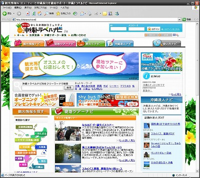 okinawatravel.jpg