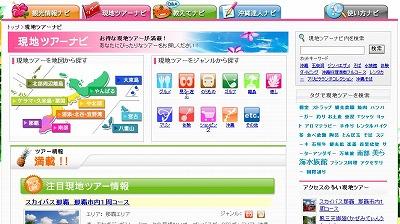 okinawatravel_2.jpg
