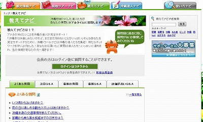 okinawatravel_4.jpg