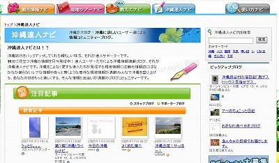 okinawatravel_5.jpg