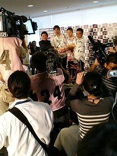 fc_press.JPG