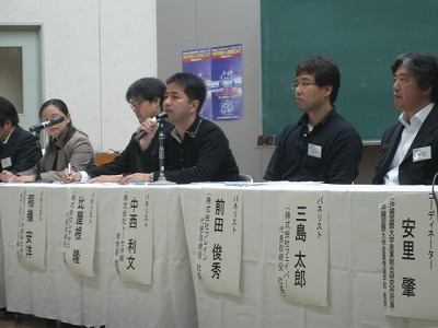 okikoku_forum_4.jpg