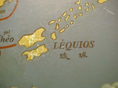 lequios2.jpg