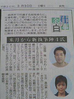 sigotonoyohaku.jpg