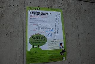 080603-085.jpg