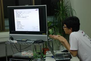 chi-musetumeikai-090.jpg