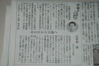 yohaku1.jpg
