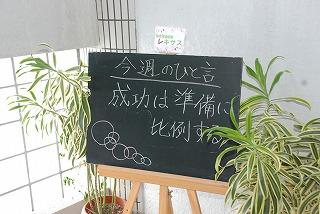 s-dsc_0015.jpg