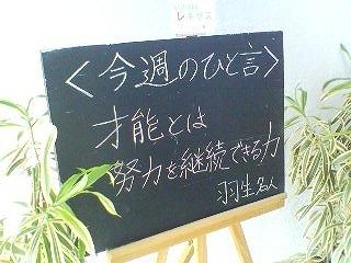 s-kokuban.jpg
