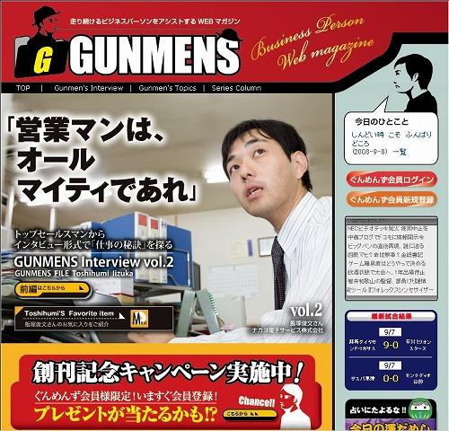 gunmens1.jpg