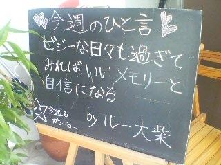 kokuban.JPG