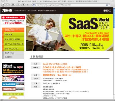 swt_image.jpg