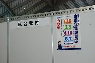 s-dsc_0222.jpg