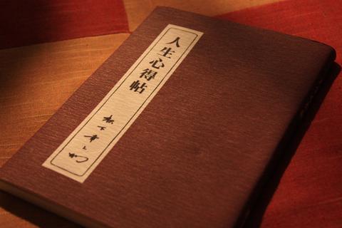 book_iz