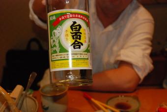 sasagawa3.jpg