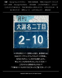 syanaihou500px_v3.jpg