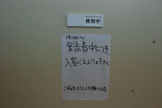 redsc_0002.JPG