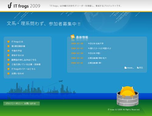 itfrogstop.jpg