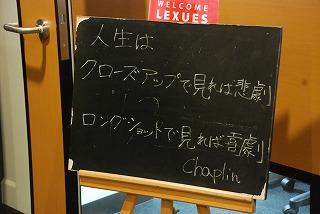 2009_11_26.jpg