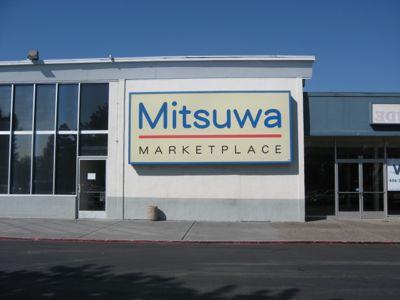 20091222_mitsuwa