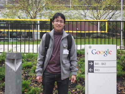 google_20100107#1