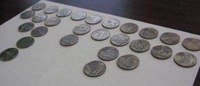 20100122_coin