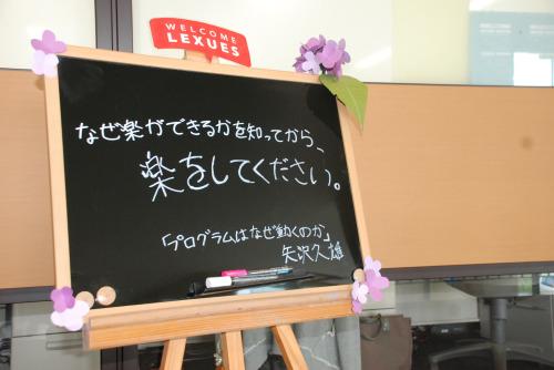 2010_0531.JPG