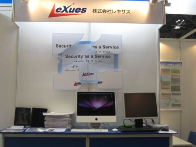 20100512_cloud_expo