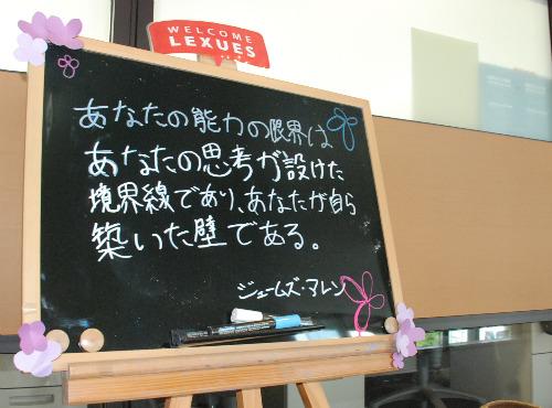 20100705_moro.JPG