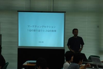 20100713_0872_002.JPG