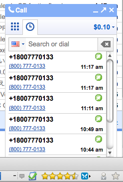 gmail_call3.png