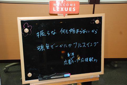 hiroshima2010_0922