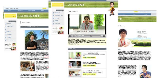 2012requet2.jpg