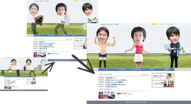 2012requet3.jpg