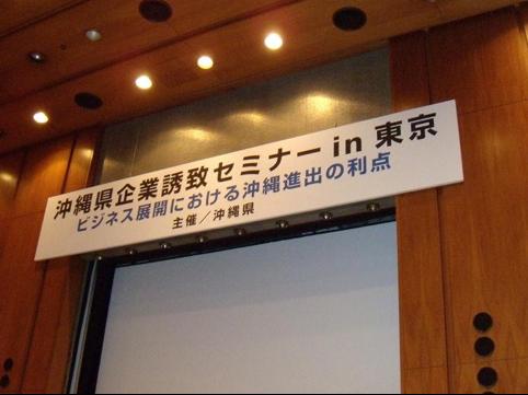20101117_ishi_1