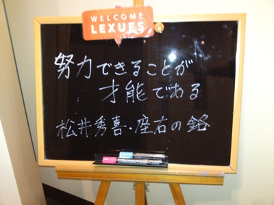 20101109_word