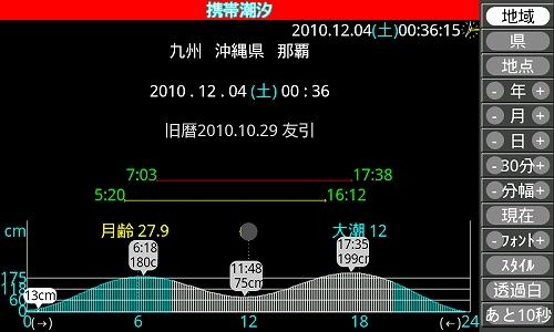 s-device5.jpg