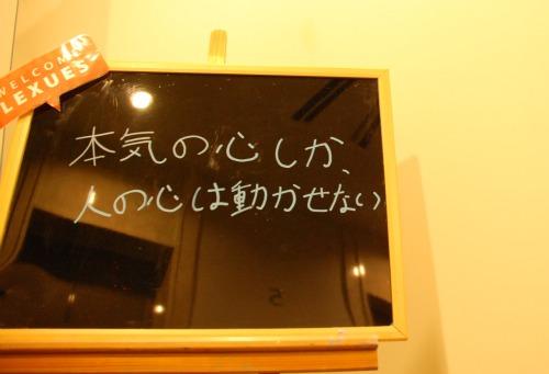 20110131kokuban2.jpg