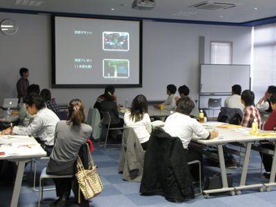 110128_skill_up_seminar_1
