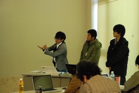 ttc2011_0108_1