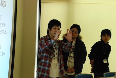 ttc2011_0108