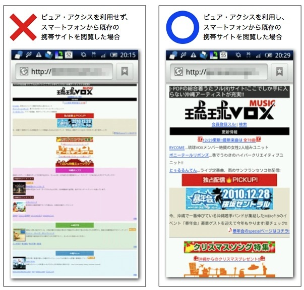 pa_rbox-11.jpg