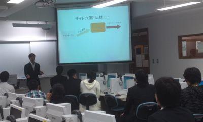 110311_okidai_seminar_1