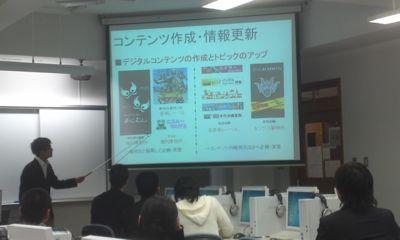 110311_okidai_seminar_4