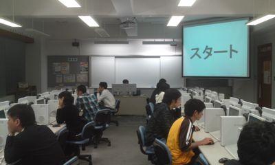 110311_okidai_seminar_5