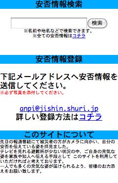 anpi201103291.png