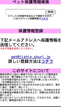 anpi201103292.png