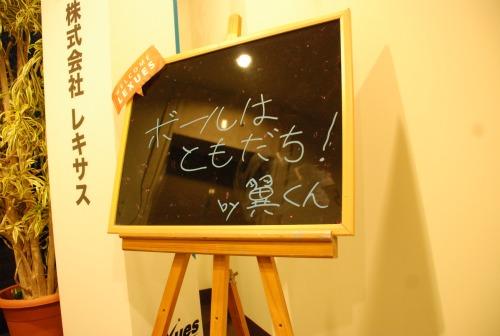 20110411foot4.jpg