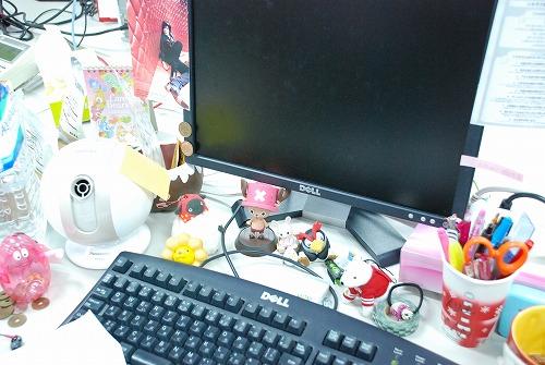 desk772.jpg