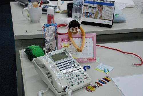 desk783.jpg
